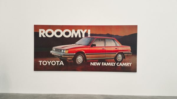 Jeff Koons New Rooomy Toyota Family Camry @ Damien Hirst Newport Street Gallery - Chris Billington 2016