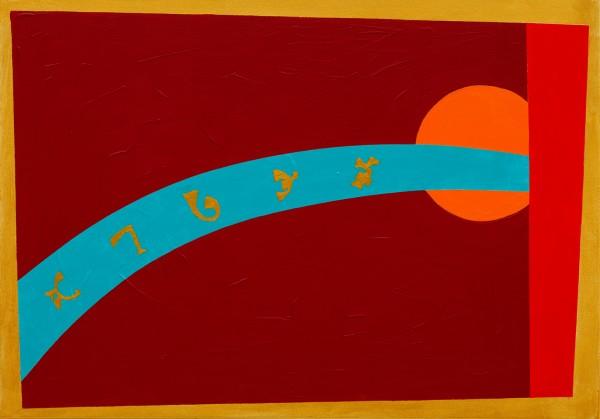 Arc Angel ~ 100cm x 70cm ~ acrylic on canvas ~ Chris Billington