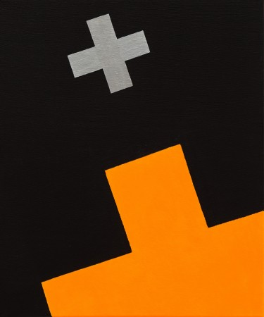 Paradoxica Emblematica ~ 50cm x 60cm ~ acrylic on canvas ~ '2012 ~ Signs, Secrets & Symbols' ~ Chris Billington